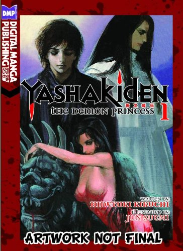 Yashakiden: The Demon Princess Volume 1 (Novel)