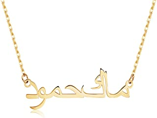 MeMoShe Arabic Name Necklace Personalized, Custom Made Nameplate Necklace Dainty Sterling Silver Gift for Christmas