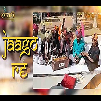 Jaago Re (Hindi)