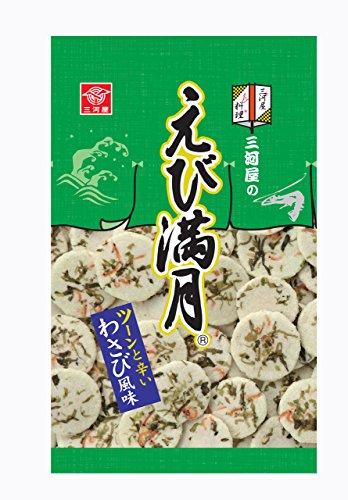 三河屋製菓 えび満月わさび風味 75g×12袋