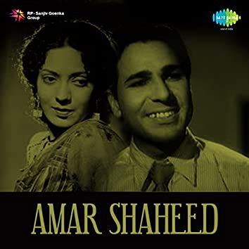 Amar Shaheed (Original Motion Picture Soundtrack)