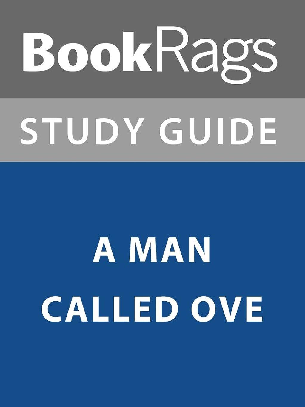 そこ怒る磁石Summary & Study Guide: A Man Called Ove (English Edition)