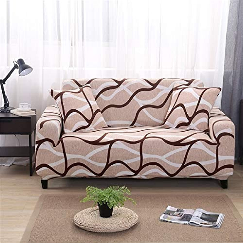 PlenTree 1pcs Elastic Printed Sofa Tight Bag All-Inclusive Sofa Set Elastic Sofa Towels Single Two-Person Three-Seat Four-Seat  shishangshenghuo, 3 Seater