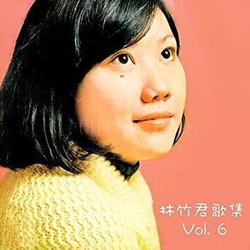 林竹君歌集, Vol. 6 (修復版)