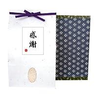 【父の日プレゼント・オリジナルラベル付】魚沼産コシヒカリ 2kg 贈答箱入り[ラベル:感謝]