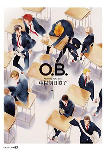 Classmates Vol. 5: O.B. (Classmates: Dou kyu sei)