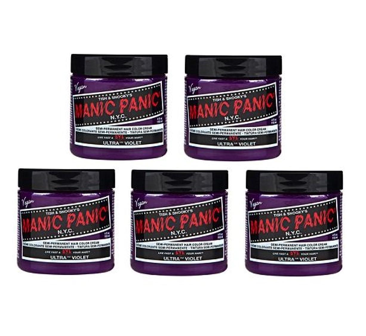 採用酒アクション【5個セット】MANIC PANIC マニックパニック Ultra Violet ウルトラヴァイオレット 118ml
