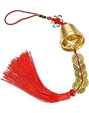 Campana china Feng Shui, para riqueza y seguridad, monedas colgantes para el éxito, para el cuidado del mal y la paz y el éxito utilizado como campanillas de viento, timbre de puerta o decoración