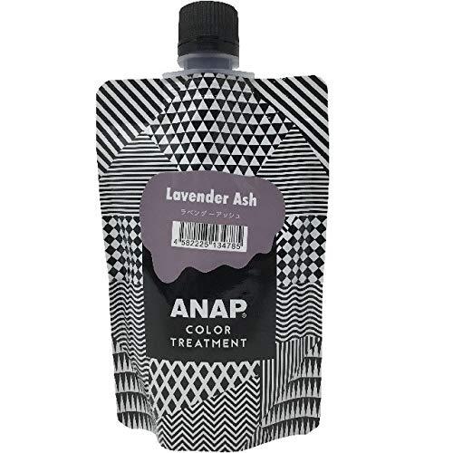 4位:ANAP『カラートリートメント』
