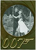 Roger Moore and Jane Seymour trading card James Bond...