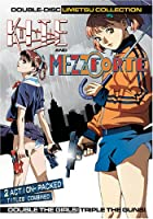 Kite and Mezzo Forte Double Pack