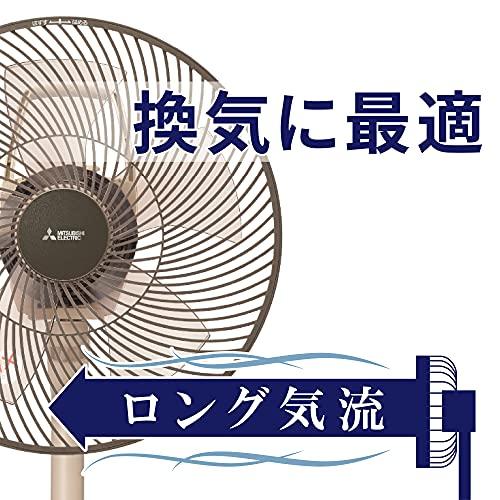 三菱電機リビング扇風機静音スマート収納R30J-RW-Tリモコン全閉型モーターココアベージュ