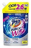 アタックNeo 抗菌EX Wパワー リフレッシュアクアの香り 弱酸性 950g