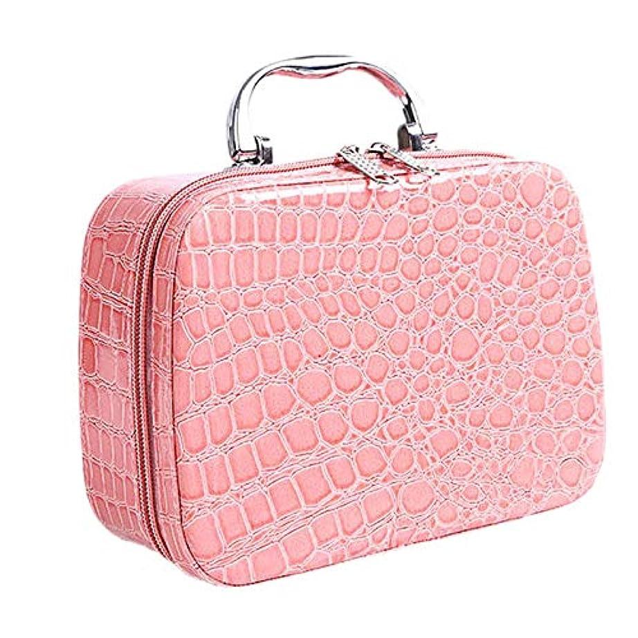 TOOGOO ファッション、女性のコスメバッグ、化粧品の袋、旅行用オーガナイザー、美容箱、薬、文具、化粧品、お祭りの贈り物、ピンク