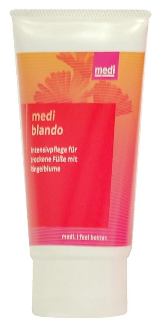 服を洗う厳密に激怒メディ ブランドー 素肌の集中ケア 足用保湿クリーム