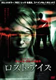 Belen Rueda - Julia'S Eyes [Edizione: Giappone] [Italia] [DVD]
