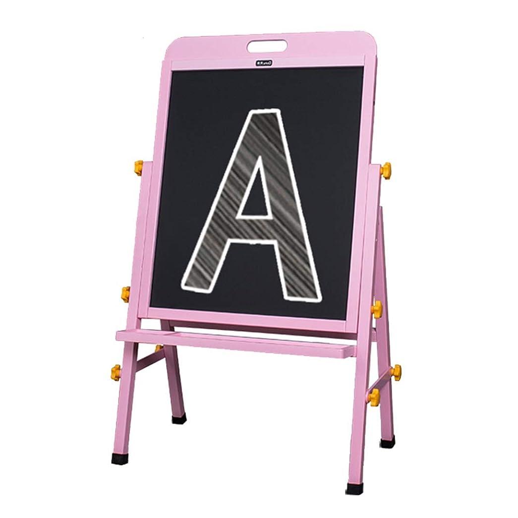 絶縁するシンプトン証明LXLA 子供用ソリッド木製スケッチパッド 両面マグネットイーゼルブラケットタイプ 黒板 ホワイトボード 描画用ワードパッド 家庭用 ピンク