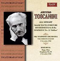 Mozart Concert & Rehearsal