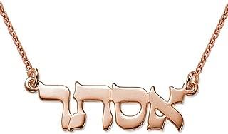 hebrew name necklace rose gold