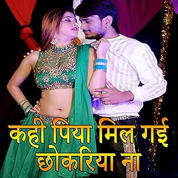 Kahi Piya Mil Gai Chhokariya Na