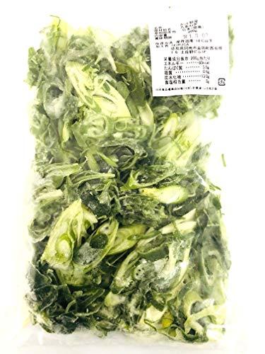 冷凍九条ねぎスライス 国産 (徳島産)冷凍野菜(九条ねぎ) 200g 冷凍ネギ バラ凍結冷凍野菜 【消費税込み】