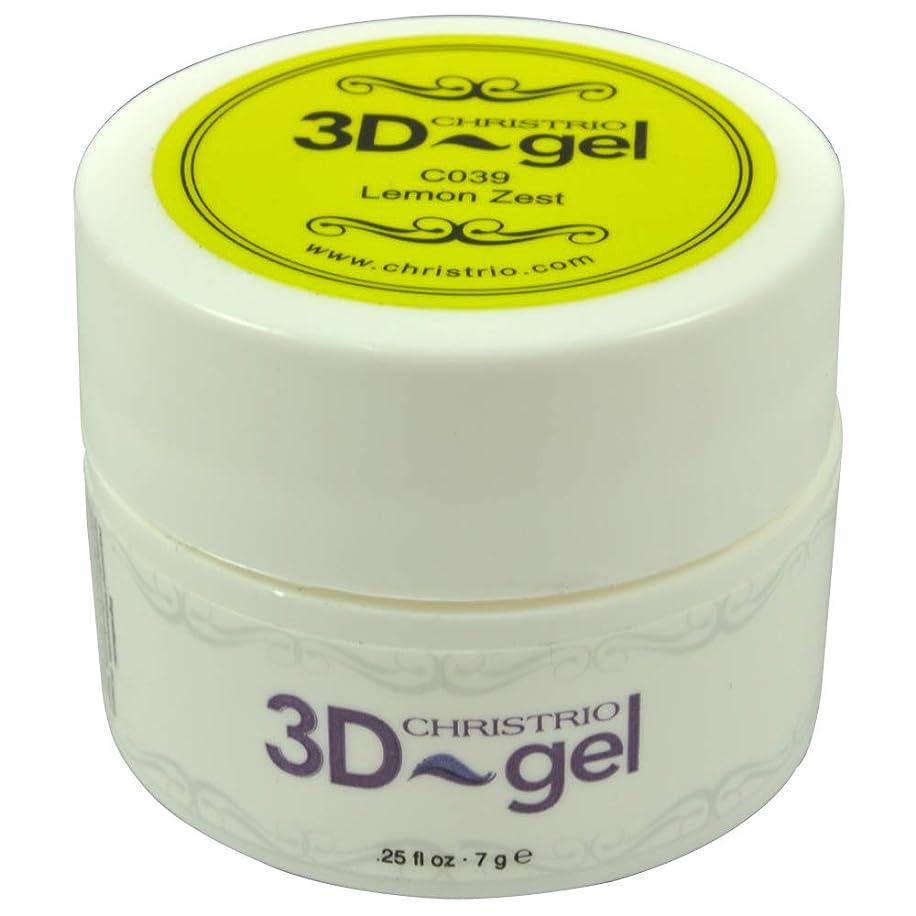 ことわざ深遠ピーブCHRISTRIO 3Dジェル 7g C039 レモンゼスト