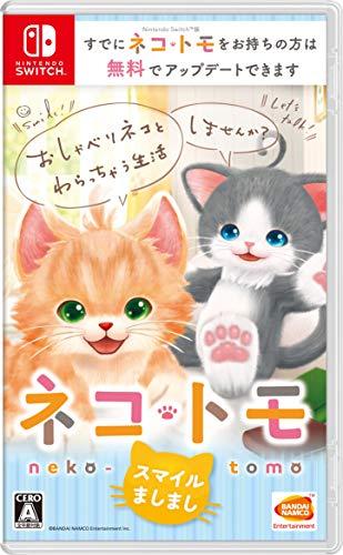 ネコ・トモ スマイルましまし- Switch
