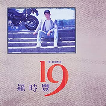 The Action Of 19