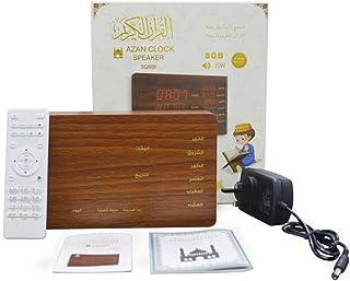 Portable, refined Quran Portable Bluetooth Speaker Music At The Quran Clock Set The MP3 Speaker Muslim Clock Automatic Ala...
