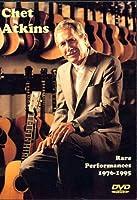 Rare Performances 1976-1995 [DVD] [Import]