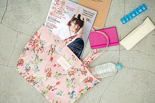 MORE 2018年6月号 商品画像