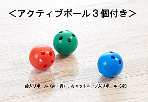 ミュー(mju:)猫用おもちゃニャンコロビーサークルナチュラル