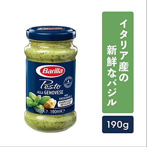 Barila ペーストジェノベーゼ 190g×2個 [正規輸入品]