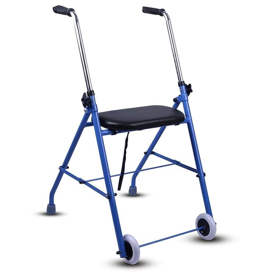 パッド入りシート、高さ調節可能ハンドル、背部サポート付き高齢者向け折りたたみ補助歩行器付き軽量アルミ製歩行器