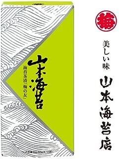 Yamamoto Nori Ochazuke Seaweed Rice With Tea (Ume no Tomo) 10 Bag Box