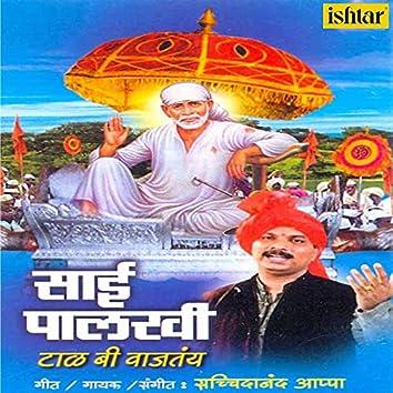 Sai Palkhi