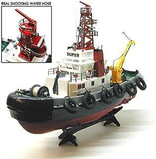"NQD 23"" Atlantic Harbor RC Tugboat: Collectible Tugboat"