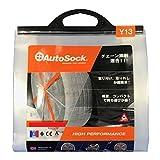 AutoSock(オートソック) 「布製タイヤすべり止め」 チェーン規制適合 オートソック スタンダード 軽自動車専用 正規品 ASKY13