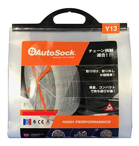 AutoSock(オートソック) 「布製タイヤすべり止め」 チェーン規制適合 オートソック スタンダード 軽自動車...