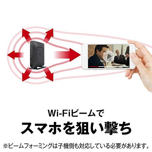BUFFALOWiFi無線LANルーターWSR-2533DHPL2/NB11acac26001733+800MbpsIPv6対応デュアルバンド4LDK3階建向け簡易パッケージテレワーク【iPhone12/11/iPhoneSE(第二世代)メーカー動作確認済み】