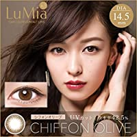 LuMia(ルミア) ワンデー14.5mm/10枚入 【シフォンオリーブ】 -2.00