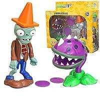 2021本物の植物vsゾンビおもちゃセットPVZおもちゃアクションフィギュアモデルPVC子供人形コレクション親子インタラクティブクリスマスギフト子供用(箱なし)