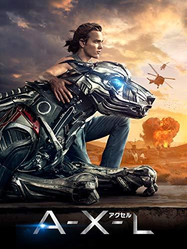 A-X-L アクセル(字幕版)