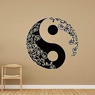 BFMBCH Yin Yang Mandala Tatuajes de pared Yoga Studio Vinilo Bohemio Decoración del hogar Dormitorio Arte Autoadhesivo Etiqueta de la pared A1 30x30cm