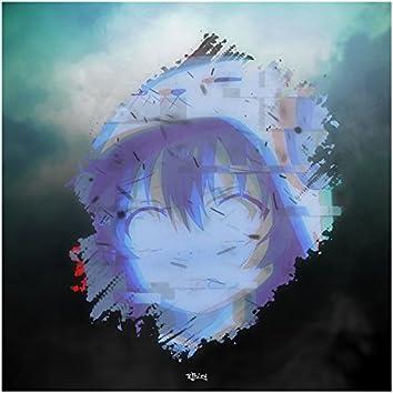 Dead Abukuma