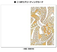 エヌビー HRカード お礼 花たばね × 5 セット 1026304