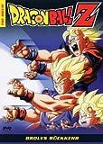 Dragonball Z - The Movie: Brolys Rückkehr [Alemania] [DVD]