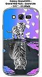 Onozo - Carcasa de gel TPU flexible para Samsung Galaxy Grand Plus GT-I9060i, Grand Neo Plus, 5,01', diseño de gato y tigre, color blanco, fondo azul y rosa