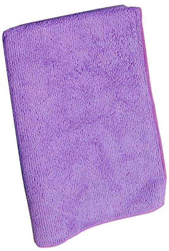 BSI Micro-Fiber Bowling Towel