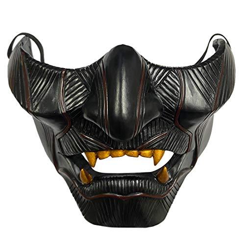 shenruifa (2020 NEU) Halloween Requisiten Dekorationen, Spiel Ghost of Tsushima Mask Halloween Cosplay Halbgesichtsmaske Spielcharakter Ghost Face Mask (1 Stück)